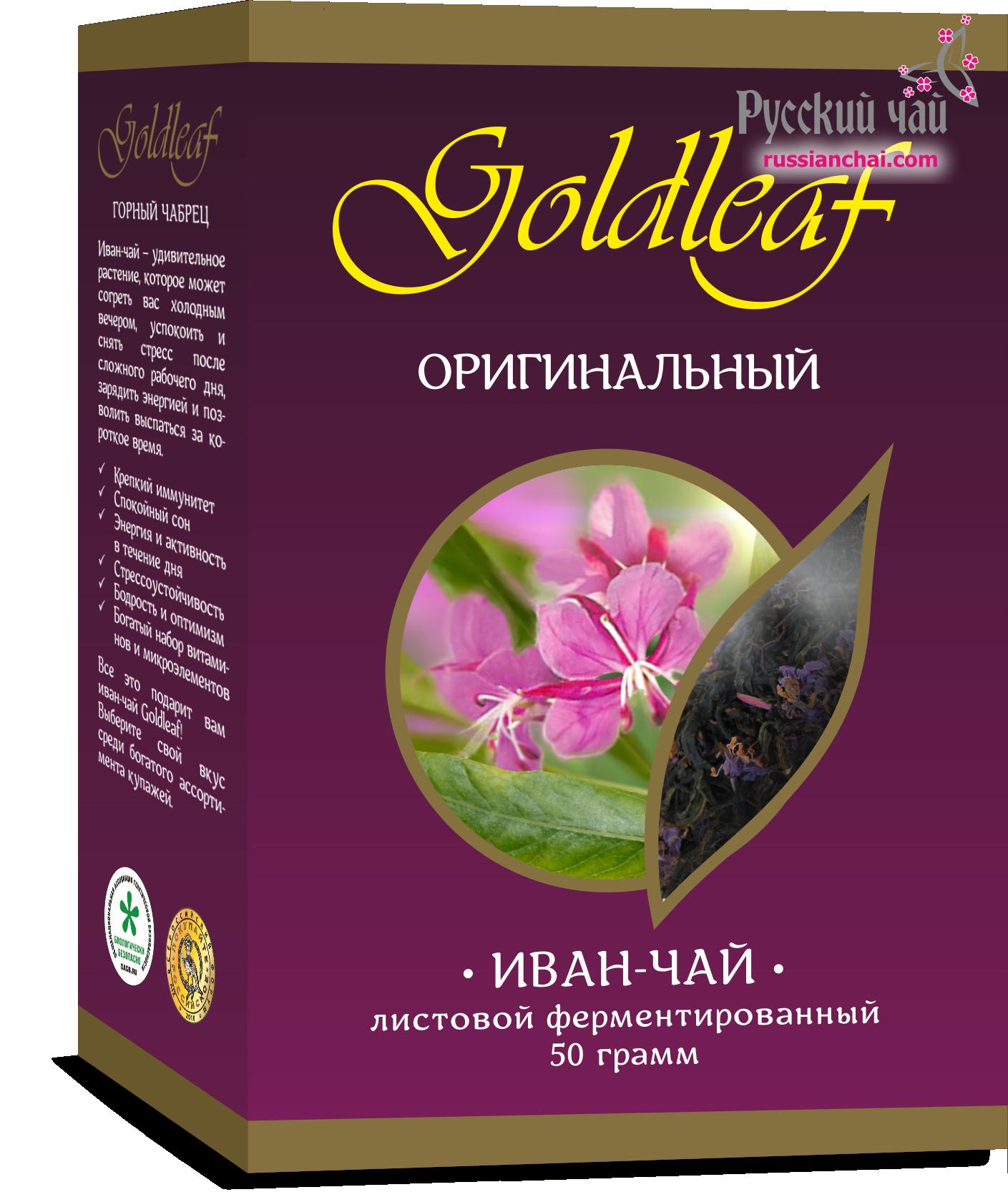 Иван-чай «Оригинальный»